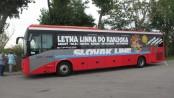 Slovak Lines  IMG_5111
